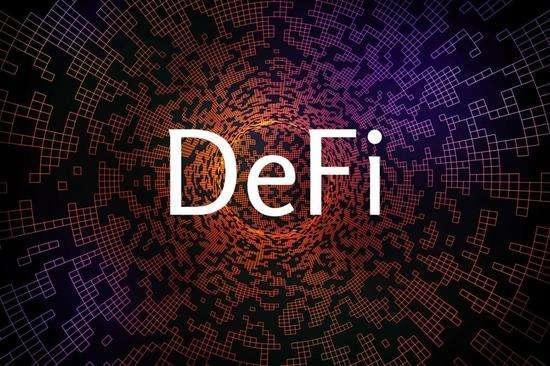 DeFi是什么,快速了解DeFi